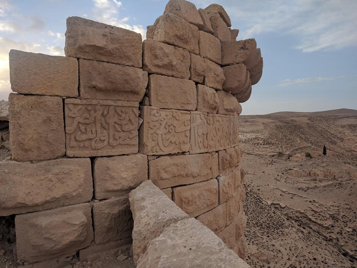 Castillo de Karnak (Jordania)