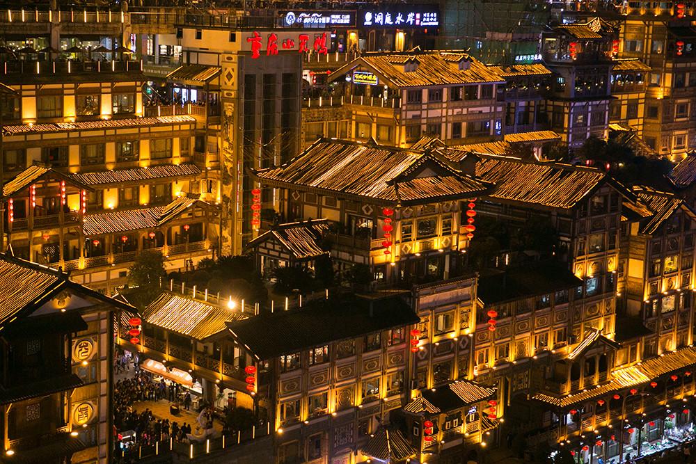 Chongqing 2170596